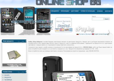 Online Shop Bulgaria