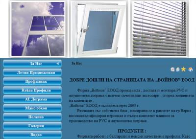 Voinov Ltd. Old
