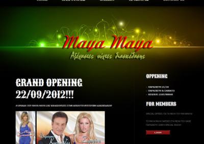 Maya Maya Dance Club