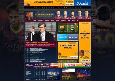 FC Barcelona Denmark