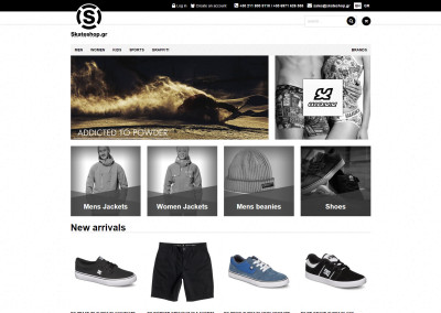 Skate Shop Greece