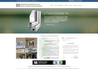 Voinov Ltd. v4